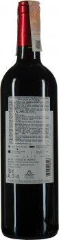 Вино Château La Rose Du Pin красное сухое 0.75 л 0.13% (3287145906016)