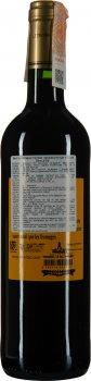 Вино Belle D'or червоне сухе 0.75 л 12% (3700179901210)