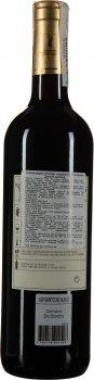 Вино Domaine De Bordes червоне сухе 0.75 л 12% (3700179901548)