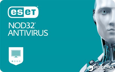ESET NOD32 Antivirus (5 ПК) ліцензія на 2 роки Базова (ENA-Bs-5-2)