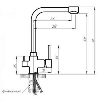 Змішувач кухонний Imperial (8201) 307-1 з підключенням до фільтру