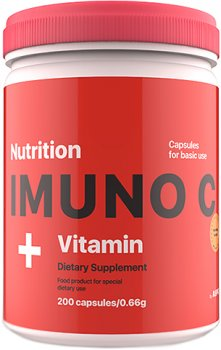 Вітаміни AB PRO Imuno C Vitamin 200 капсул (IMUNO200AB008)