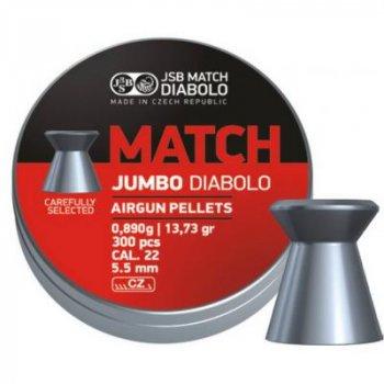 Пульки JSB Diabolo Jumbo Match 5.5мм, 0.89г (300шт) (546250-300)