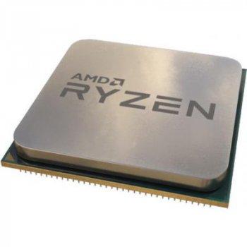 Процесор AMD Ryzen 7 4750G PRO (100-100000145MPK)
