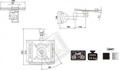 Кронштейн для колонок Electriclight AU26