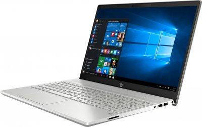 Ноутбук HP Pavilion 15-cs3061ur (9PZ30EA) Mineral Silver