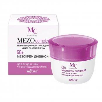 MEZOcomplex 60+ МЕЗОкрем дневной для лица и шеи 60+Белита Активный уход для зрелой кожи 50 мл (4810151023836)