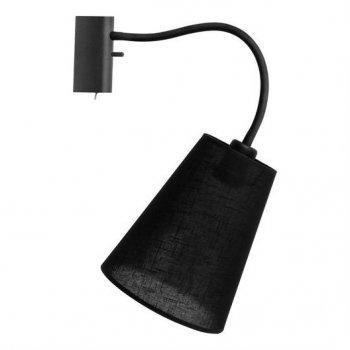 Світильники спрямованого світла Nowodvorski 9758 Flex Shade (nowodvorski-9758)