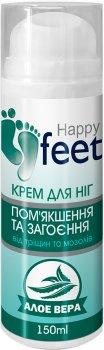Крем для ног Happy Feet для смягчения и заживления, против трещин и мозолей Алоэ Вера 150 мл (4820142435715)