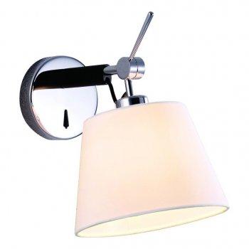 Світильники спрямованого світла Azzardo AZ1533 Zyta (azzardo-az1533)
