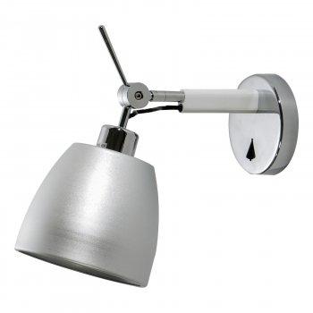 Світильники спрямованого світла Azzardo AZ2490 Zyta (azzardo-az2490)