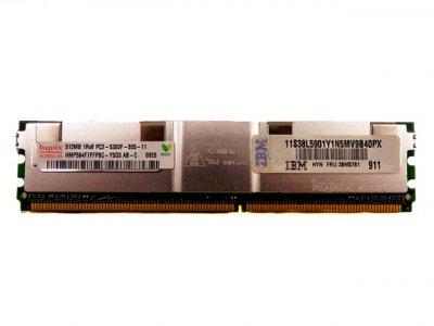 Оперативна пам'ять IBM 512MB 133Mhz (33L3062) Refurbished