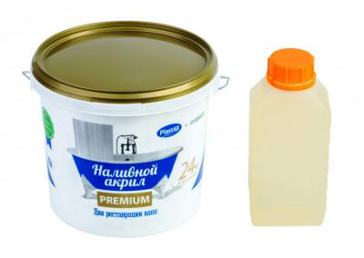 Наливний рідкий акрил Plastall Premium для реставрації ванн 1,5 975256680