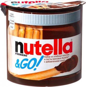 Ореховая паста с какао Nutella и Хлебные палочки (Nutella&Go) 52 г