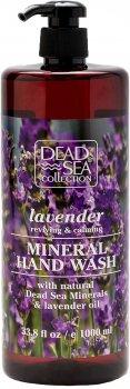 Жидкое мыло Dead Sea Collection с минералами Мертвого моря и маслом лаванды 1000 мл (7290102251711)