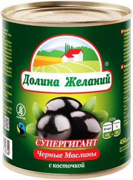 Черные маслины Долина Желаний Супергигант с косточкой 850 мл (5060235659034)