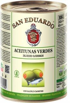 Оливки San Eduardo с семгой 300 мл (5060235657955)