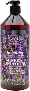 Кондиционер Dead Sea Collection с минералами Мертвого моря и маслом лаванды 907 мл (7290102251544)