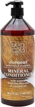 Кондиционер Dead Sea Collection с минералами Мертвого моря и кокосовым маслом 907 мл (7290107427784)