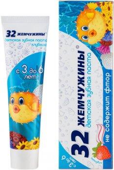 Детская зубная паста Modum 32 жемчужины от 3 до 6 лет Клубника 60 г (4811230017852)