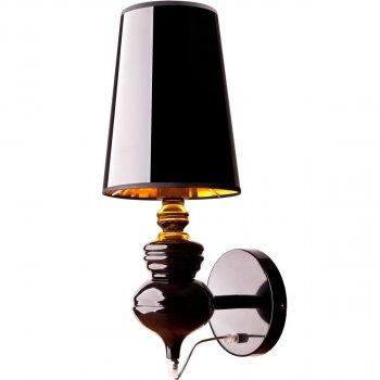 Світильник настінний Nowodvorski ALASKA BLACK 5754