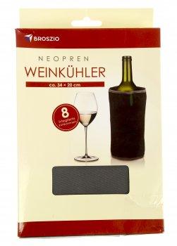 Охолоджувач для пляшок (34 х 20 см) Broszio & Co Сірий F04-170384