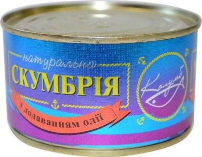 Скумбрия натуральная Колумб с добавлением масла №5 240 г (4823027600505)