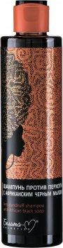 Шампунь против перхоти Белита-М с африканским черным мылом 250 г (4813406007766)