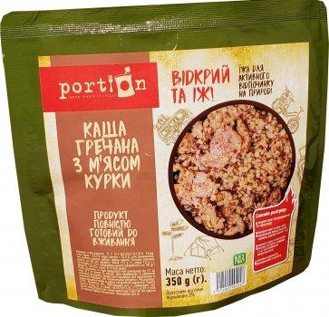 Упаковка каші Portion гречаної з м'ясом курки 350 г х 4 шт. (5512000004247_2118000017732)