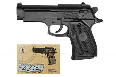 """Дитячий пістолет CYMA """"ZM21"""" 16*3*11 см., чорний ZM21"""