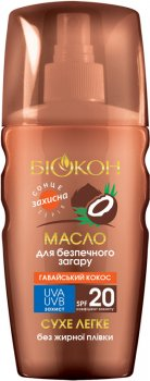 Масло для безопасного загара Биокон SPF 20 Гавайский кокос 160 мл (4820160038585)