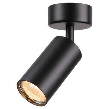 Світильники спрямованого світла Wunderlicht IL3001-11B (wunderlicht-il3001-11b)