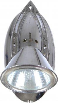 Підсвітка Brille HSL-10 CHR (183722)
