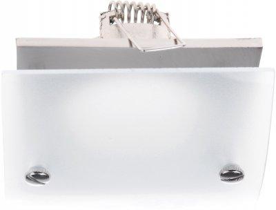 Світильник точковий Brille HDL-AJ SN/WHITE GLASS (154193)