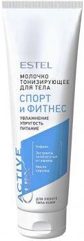 Тонізувальне молочко для тіла Estel Professional Спорт і Фітнес Curex Active 150 мл (4606453057866)