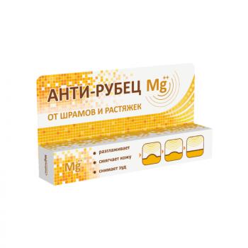 Mg Норма Анти-рубец мазь от шрамов и растяжек 20 мл Экобиз (164)