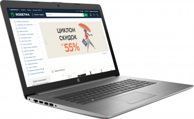 Ноутбук HP ProBook 470 G7 (8FY74AV_V9) Asteroid Silver