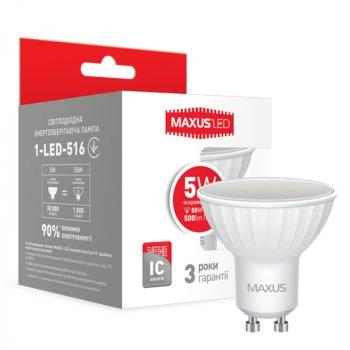 Світлодіодна лампа Maxus 5W MR16 4100K 220V GU10