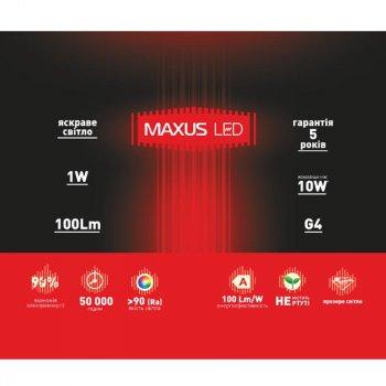 Лампа світлодіодна Maxus G4 (1W, 5000K, 12V, AC/DC) CR