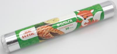 Упаковка фольги алюмінієвої Лис Борис 20 м х 2 шт. (4820151770661)