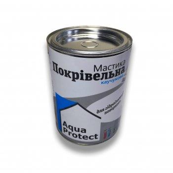 Мастика покрівельна бутилкаучукова Aqua Protect сіра 0,8 кг (64023)