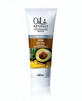 Кремы для тела с маслом авокадо