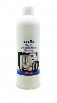 Засіб для видалення накипу Cocos 500 мл