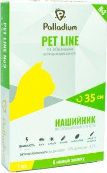 Нашийник Palladium Pet Line №3 для кішок 35 см Сірий (4820150202378)