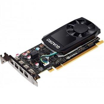 Quadro P620 2GB GDDR5 HP (3ME25AA)