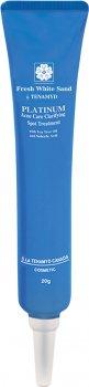 Концентрированный лосьон от высыпаний для точечного применения Tenamyd Canada Platinum Acne care Clarifying Spot solution 20 г (8809030734174)