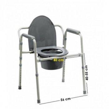 Стул-туалет медицинский ARmedical с подлокотниками и контейнером Серый