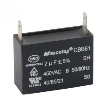 Конденсатор для кондиціонерів 2uF 450V CBB61
