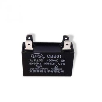 Конденсатор для кондиціонерів 1uF 450V CBB61