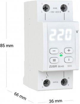 Реле напруги ZUBR D2-63